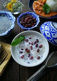 タピオカと小豆のココナッツミルクデザート