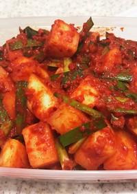 本格韓国料理「カクテキ/깍두기」
