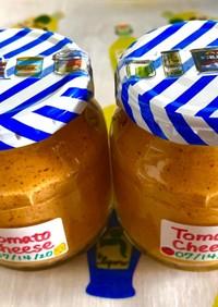 手作りソース!トマト&マスカルポーネ