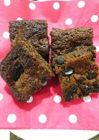 オレオクッキー + ブラウニー