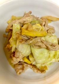 豚キャベツと筍のコク旨醤油炒め