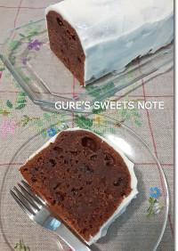 ブラックチェリーのチョコレートケーキ
