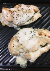 鶏胸肉チーズ焼き しそ、バジル