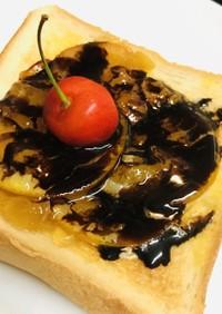 マーマレ&チョコシロのフルーツトースト