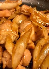 玉ねぎと鳥もも肉の照りバター醤油焼き