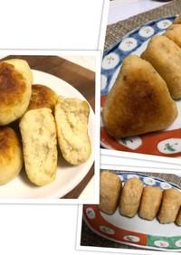 簡単フライパン☆ハマるおからミルクパン
