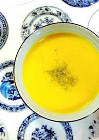 かぼちゃスープ【取り分け離乳食にも】