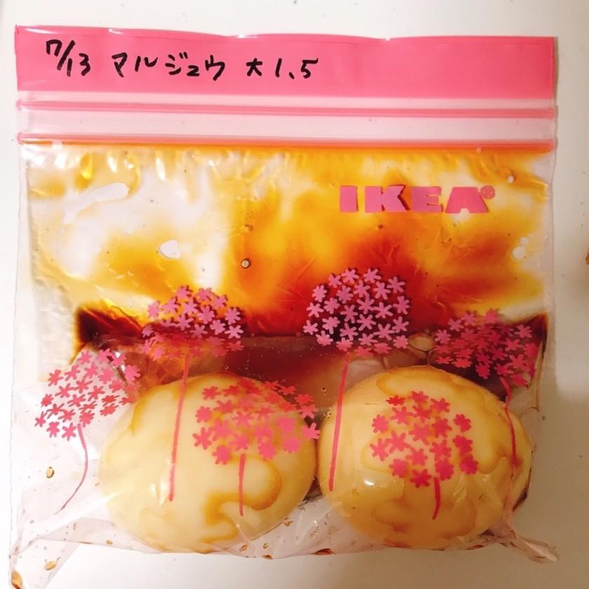 味付け卵♡味玉♡味たま♡