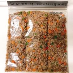 下味冷凍☆挽き肉炒め☆汎用性あり◎