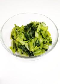 絶対美味しい‼️ 小松菜の漬物❤️