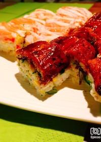 旨い♡簡単♡具沢山!鰻の押し寿司風