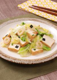 レンチン!白菜と厚揚げのあっさり煮