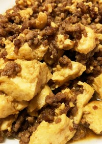 簡単✨少ない材料で白ごはんに合う肉豆腐