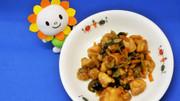 鶏と野菜の甘から★尾張旭市学校給食の写真