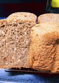 【腸活】全粒粉オートミールもち麦パン