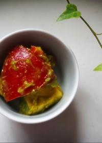 【介護食】トマトとアボカドの和えサラダ