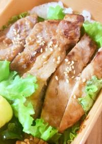 お弁当にも♡簡単豚ロースの味噌漬け