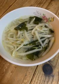 簡単美味♡もやしとわかめの中華スープ