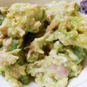 アボカド低糖質サラダの写真