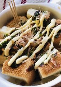 マヨネーズ&ソースのたこ焼き風トースト