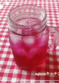 夏に爽やか♪茹でるだけの簡単しそジュース