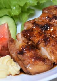 我が家の鶏もも肉の照り焼き