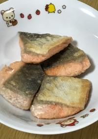 超簡素版!ポリ袋で鮭のムニエル