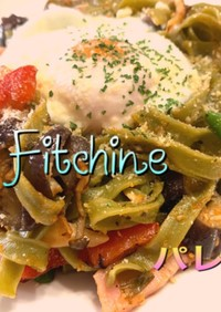 Fitchine ♡ひとりランチ♡