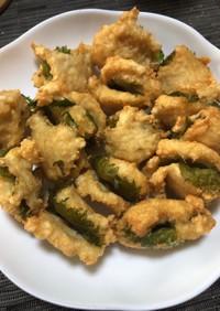 大葉のはさみ揚げ豆腐ナゲット