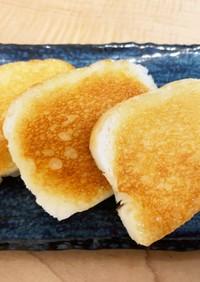 【給食コピー食】はちみつレモントースト