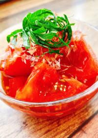 甘くないトマトが美味しくなる食べ方