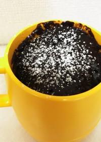 卵不使用 マグカップガトーショコラ