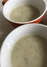 ごぼうと白ごまのスープ