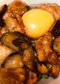関西風★鶏肉と茄子のソース照り焼き丼