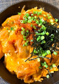 コチュジャン&豆板醤入り 旨辛親子丼