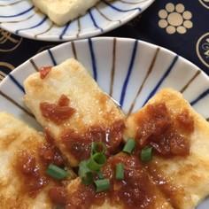豆腐ステーキの梅ソースかけ