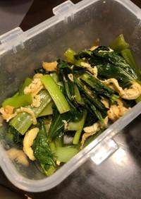 小松菜と油揚のポン酢炒め