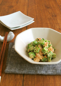 レンジで簡単☆おくらのツナマヨ和風サラダ