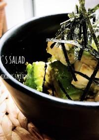塩豆腐とアボカドのわさび醤油和え♪♪