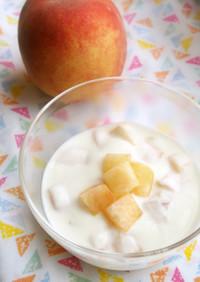 桃ヨーグルト♪レモンの酸味が美味!