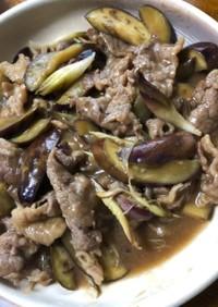 夏バテ防止牛バラとナスとミョウガの炒め物