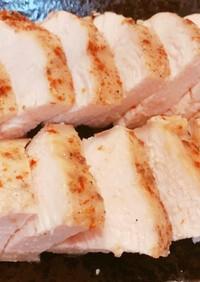 鶏胸肉で鶏ハム!しっとーり柔らか!