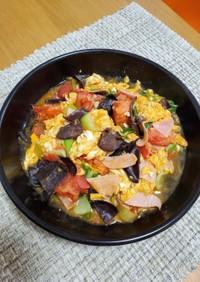 トマトとキクラゲとチンゲン菜のふわとろ卵