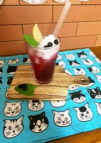 糖類オフバルサミコでまろやか紫蘇ジュース