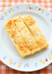 離乳食フレンチトースト(9か月頃~)