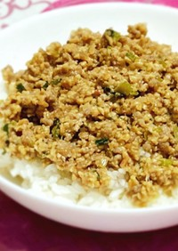 ご飯に合う*納豆腐ひき肉炒め