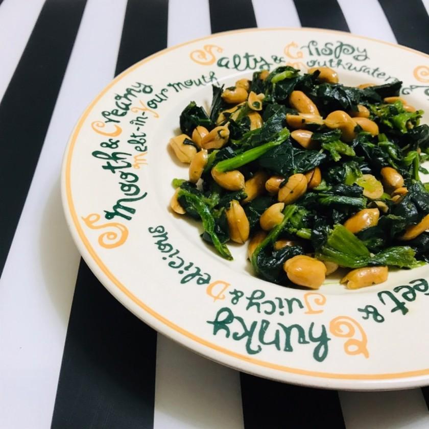 法蓮草とバターピーナッツの炒め物 中華風