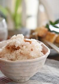 梅干しの炊き込みご飯【冷凍作り置き】