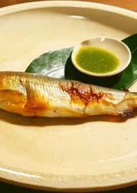 鮎の魚醤焼き 蓼酢 グランシェフ使用