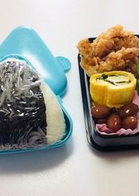 208、鮭西京焼きおにぎりと唐揚げ弁当♡